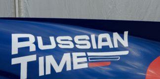 orosz, forma-1, russian time, racingline.hu